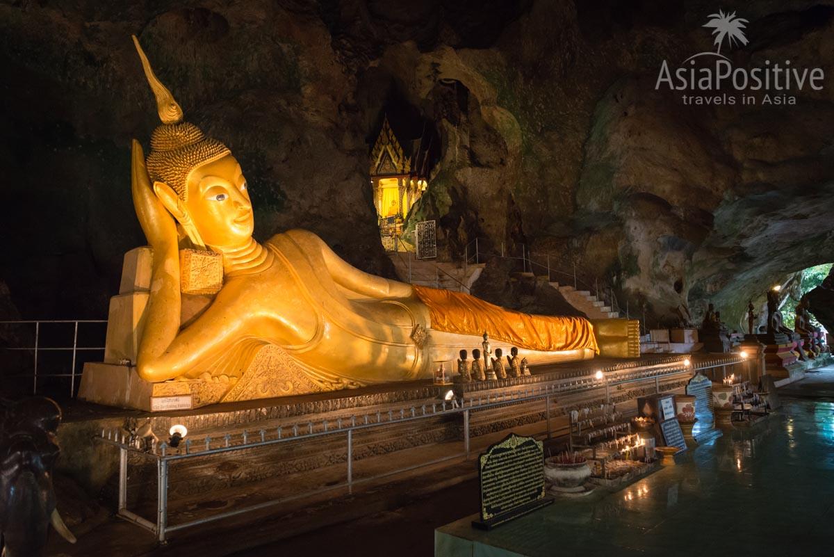 статуя лежачего Будда длинной 15 метров в первой пещере храма Суван Куха | Экскурсия с Пхукета в Као Лак | Таиланд с AsiaPositive.com