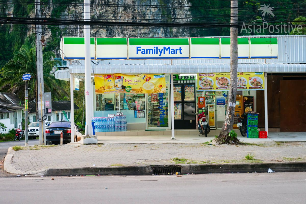 24-hour Family Mart Store | Ao Nang, Krabi, Thailand | Travel in Asia with AsiaPositive.com