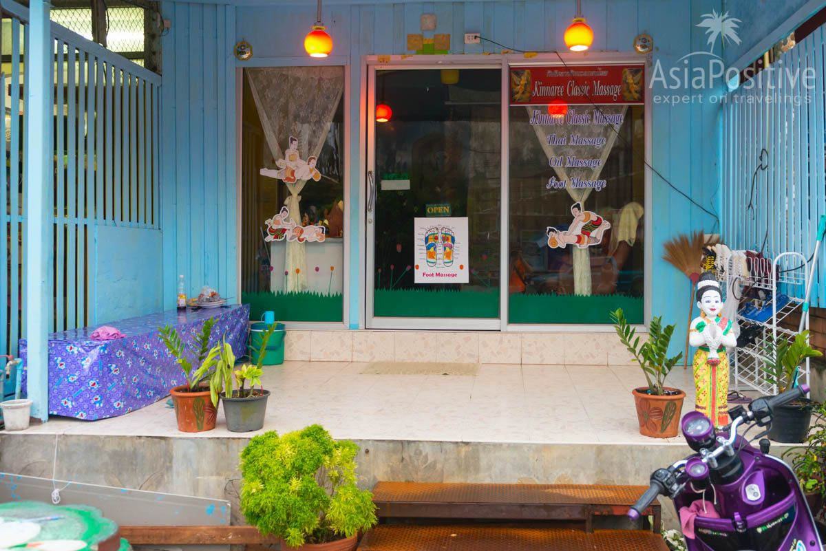 Massage salons in Ao Nang are at every corner | Krabi, Thailand | Travel in Asia with AsiaPositive.com