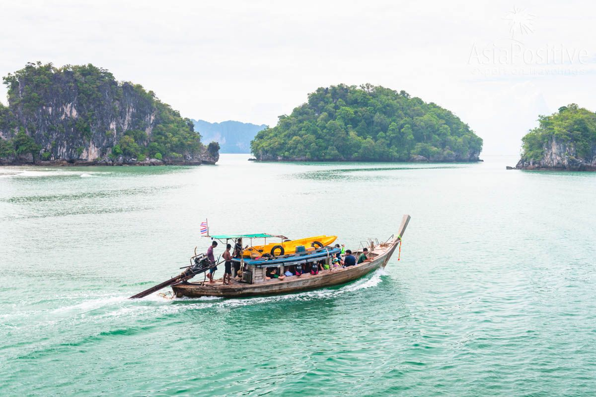Budget option of tour to Krabi islands from Ao Nang | Krabi, Thailand | Travel in Asia with AsiaPositive.com