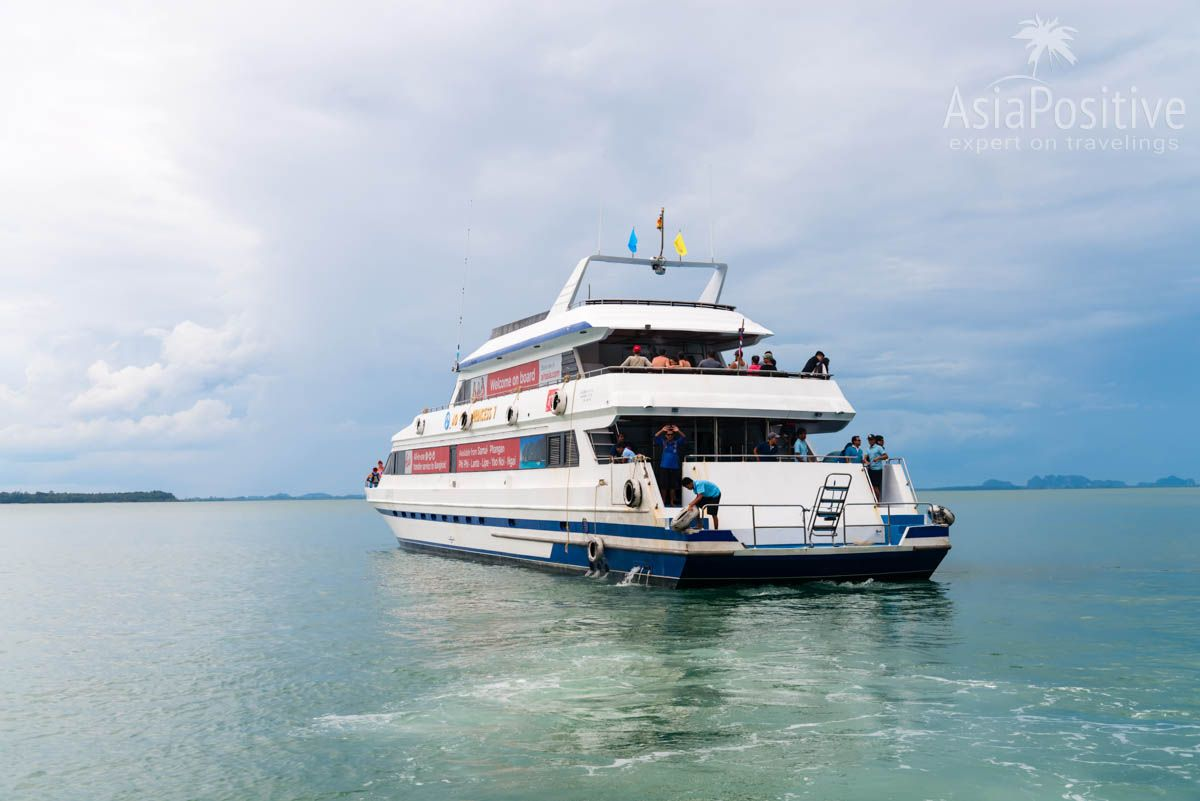Ferry with Koh Lanta to Ao Nang and Railay | Thailand, Krabi | Travel with AsiaPositive.com