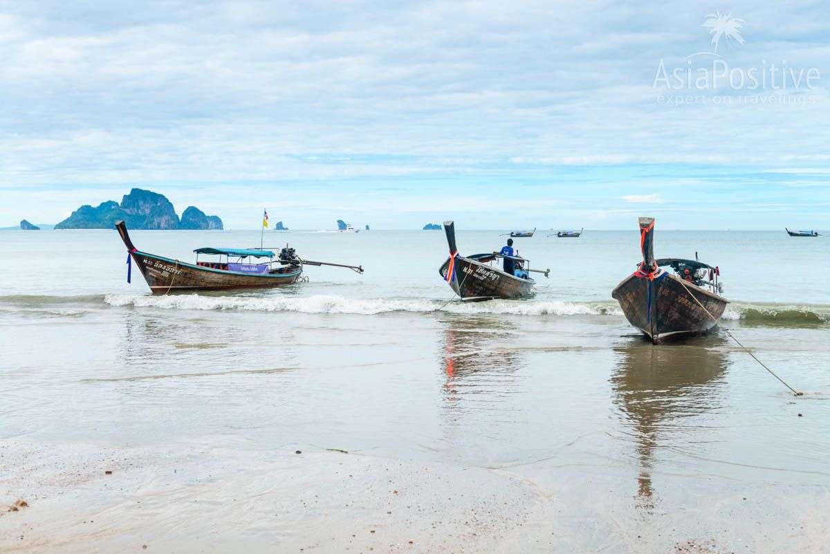 Wooden boats constantly run between Ao Nang and Railay | Beaches in Ao Nang (Krabi, Thailand) | Travelling in Asia with Asiapositive.com