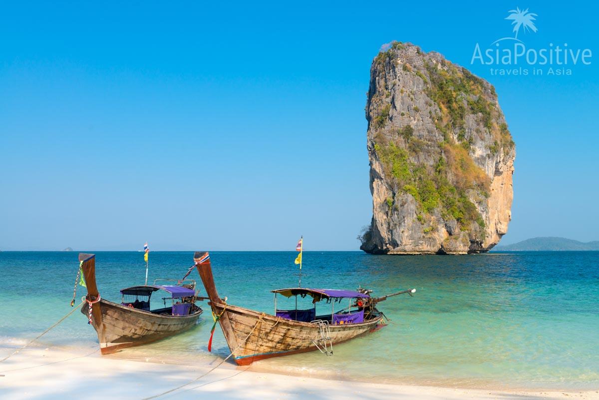 Остров Пода, на который можно попасть с Ао Нанга с экскурсией | Острова и пляжи Краби: маршрут на 2 недели | Таиланд с AsiaPositive.com