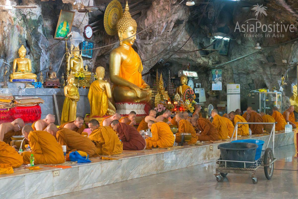 Завтрак в монастыре при Храме Пещеры Тигра | Краби, Таиланд | Путешествия по Азии с AsiaPositive