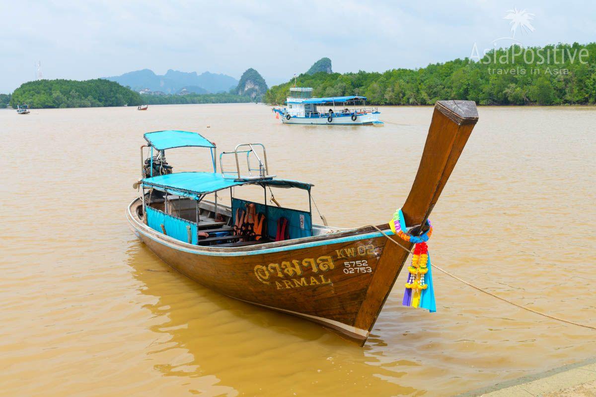 Деревянная лодка для экскурсий по манграм и на остров Ко Кланг (Koh Klang) | Что посмотреть в городе Краби (Таиланд) | Путешествия с AsiaPositive.com