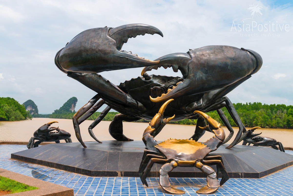 Статуя крабов на набережной города Краби | Что посмотреть в городе Краби (Таиланд) | Путешествия с AsiaPositive.com