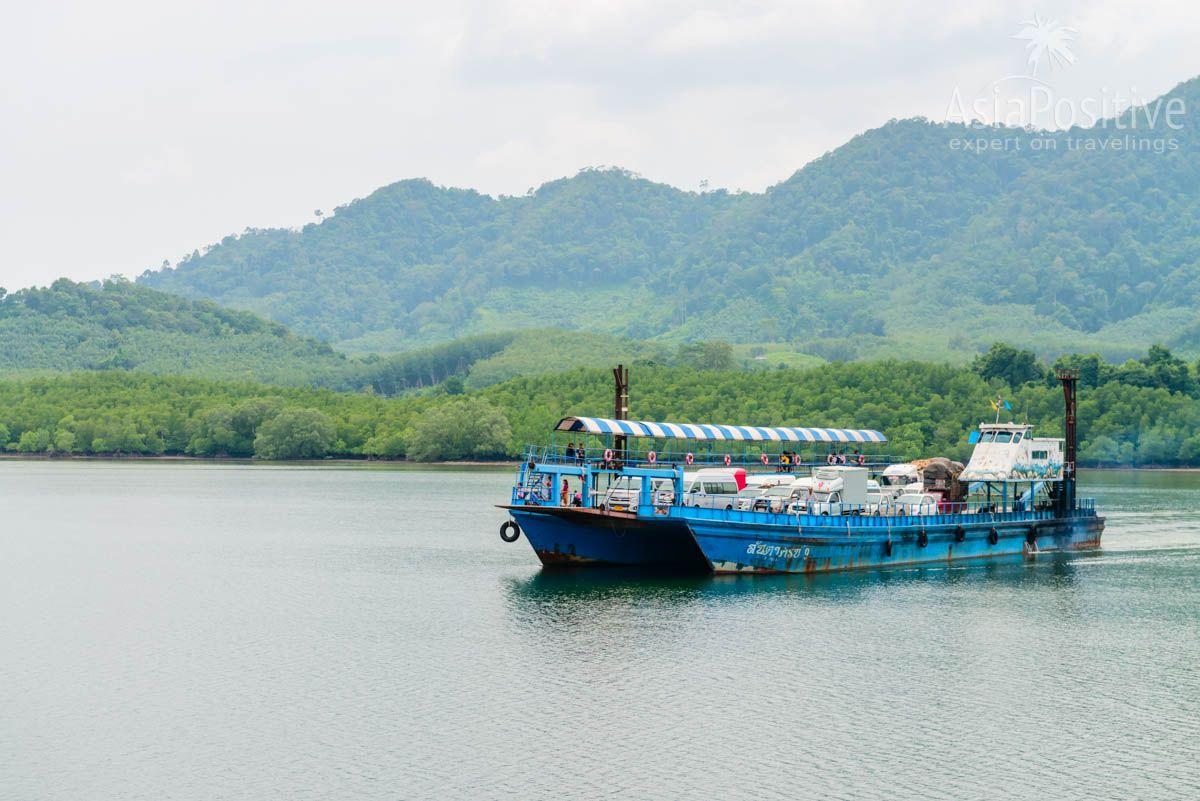 Переправа с материка на Ко Ланта | Как добраться с Пхукета на остров Ко Ланта | Путешествия и отдых с AsiaPositive.com