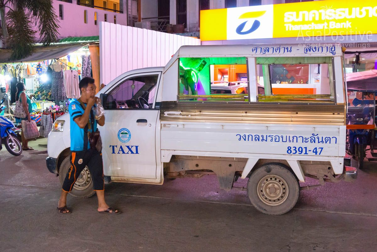 Тaxi on Koh Lanta (Thailand) - pickup with seats along the side | Travel with AsiaPositive.com