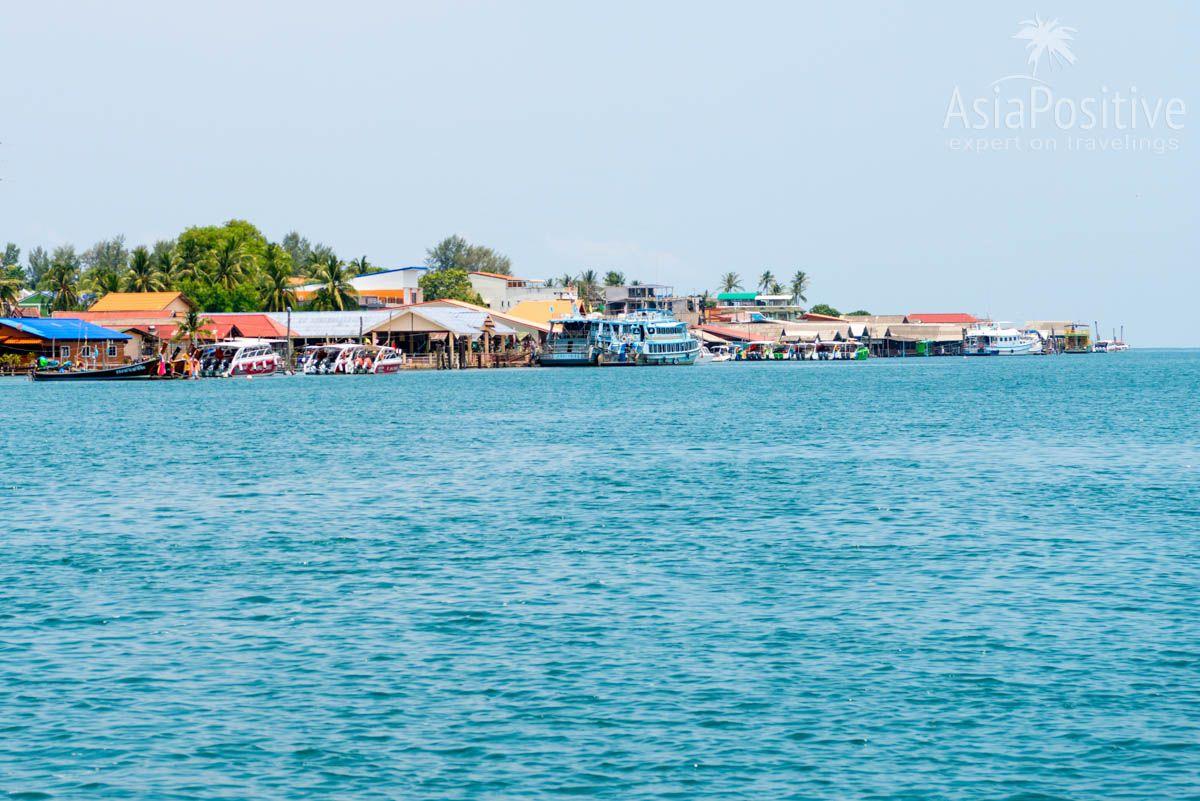 Порт Саладан (Saladan Pier) | Как добраться из Краби до Ко Ланта | Путешествия и отдых с AsiaPositive.com