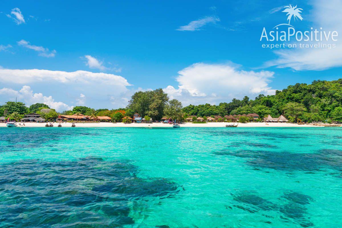 Пляж Паттайя и отель Bunbhaya Villas 4* на острове Ко Липе | Как добраться до острова Ко Липе (Таиланд)
