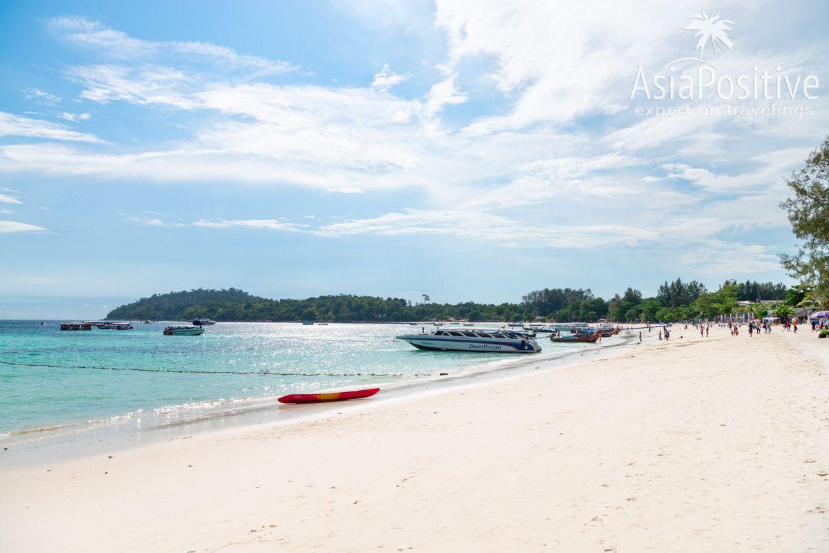 Пляж Паттайя на Ко Липе славится белоснежным пеcком | 7 причин поехать на остров Ко Липе (Таиланд) | Эксперт по путешествиям AsiaPositive.com