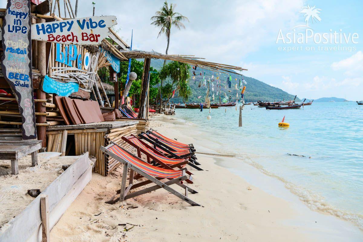 Бар на пляже, где море плещется у ваших ног | 7 причин поехать на остров Ко Липе | Эксперт по путешествиям AsiaPositive.com
