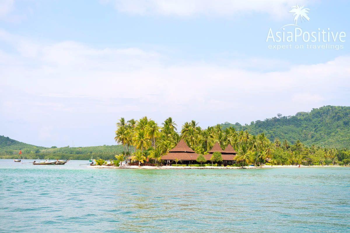Отель Koh Mook Sivalai Beach Resort на острове Ко Мук | Все варианты транспорта, чтобы добраться с Пхукета на остров Ланта с ценами, фото и расписанием. | Путешествия по Азии AsiaPositive.com