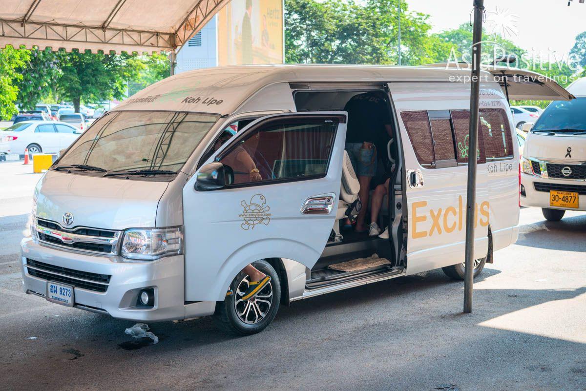 Микроавтобус с аэропорта Хатъяй на пирс Пак Бара | Все варианты транспорта, чтобы добраться с Пхукета на остров Липе с ценами на билеты, фото паромов, скоростных катеров, автобусов и их расписанием. | Путешествия по Азии AsiaPositive.com