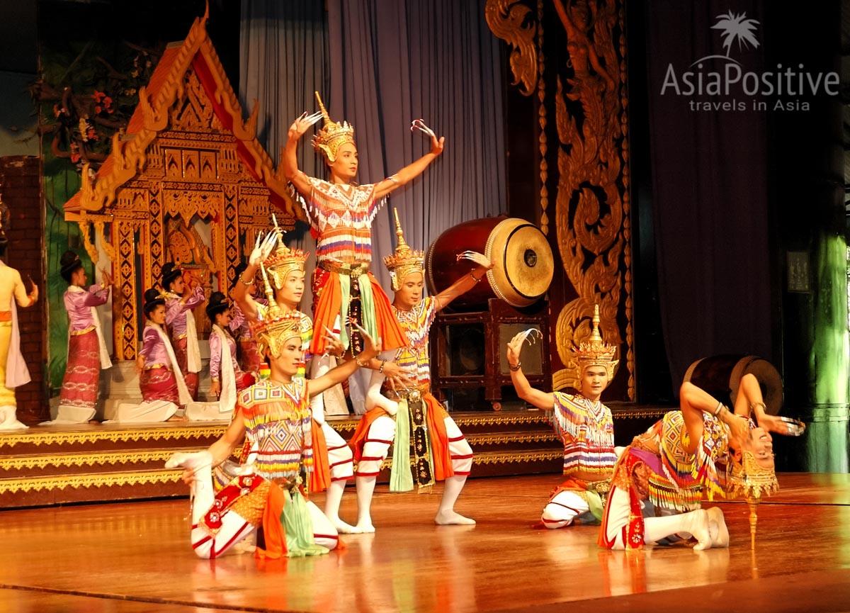 Традиционное костюмированное шоу в Паттайе | Отдых в Таиланде осенью | Путешествия с AsiaPositive.com