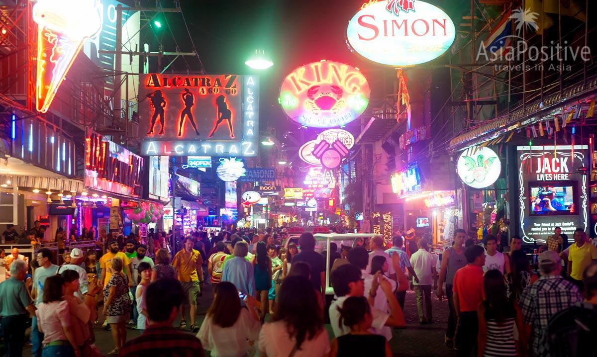 Walking street в Паттайе - место, где сложно заскучать | Таиланд осенью - погода и лучшие курорты для отдыха | Путешествия с AsiaPositive.com