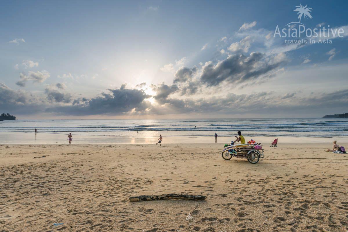 Пляж Камала на острове Пхукет | Как выглядят курорты Таиланда в летние месяцы | Путешествия и отдых с AsiaPositive.com