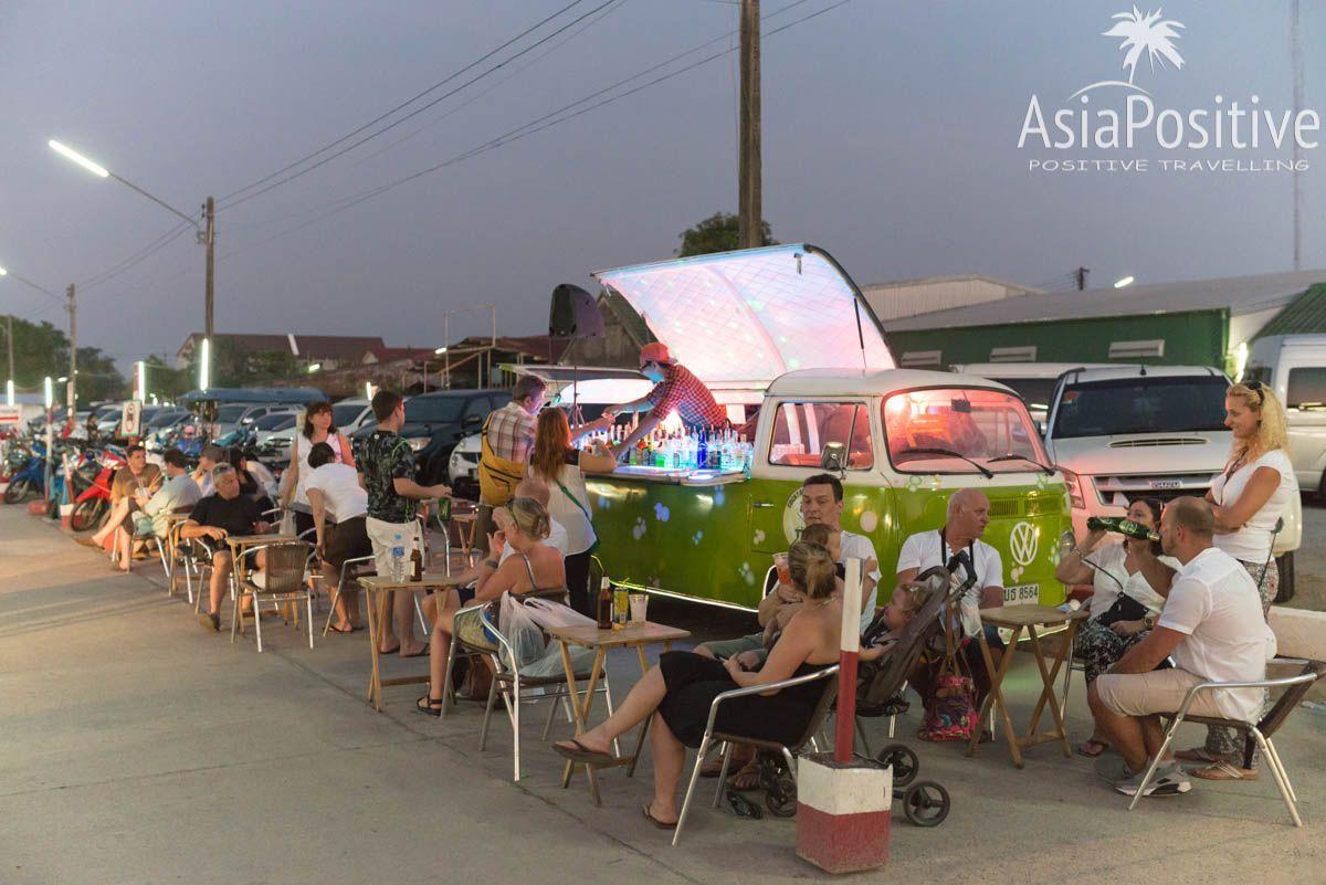 Выпить пару коктейлей в мобильном баре   15 причин поехать на тайский рынок   Позитивные путешествия AsiaPositive.com
