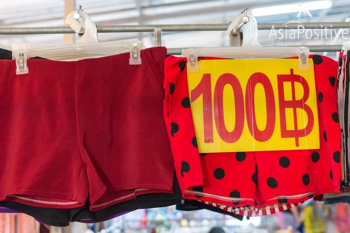 Одеться за небольшие деньги   15 причин поехать на тайский рынок   Позитивные путешествия AsiaPositive.com