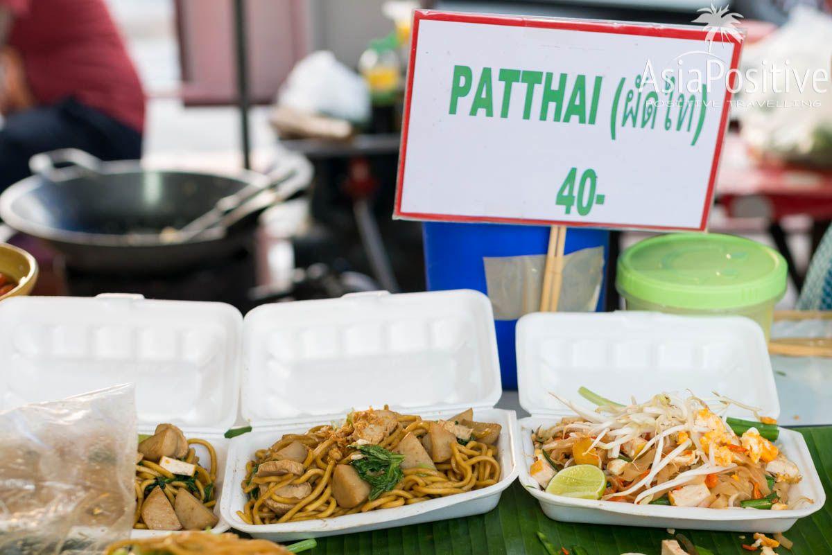 Покушать до отвала на 5$   15 причин поехать на тайский рынок   Позитивные путешествия AsiaPositive.com