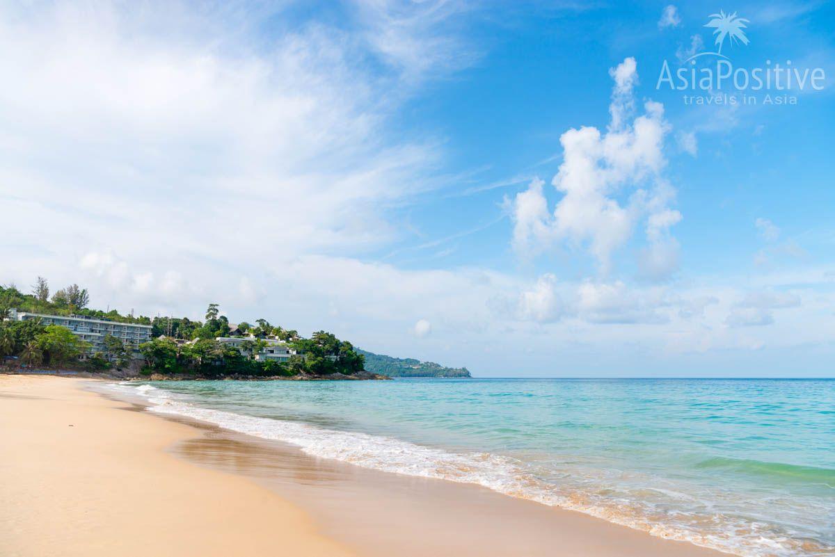 Сурин - один из самых красивых пляжей Пхукета | Самые популярные курорты Таиланда | Путешествие с AsiaPositive.com