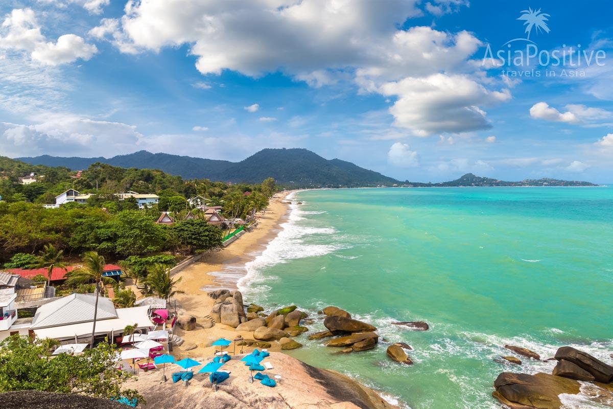 Пляж Ламаи на острове Самуи летом | Отдых в Таиланде летом - погода и лучшие курорты | Путешествия с AsiaPositive.com
