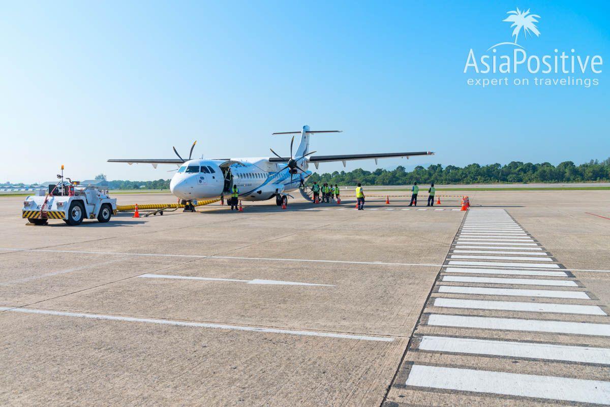 Самолёт Bangkok Airways в аэропорту Хатъяй | Все варианты транспорта, чтобы добраться с Пхукета на остров Ланта с ценами, фото и расписанием | Путешествия по Азии AsiaPositive.com