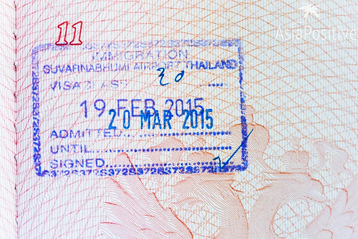 Maratea visas for Russians in 2016