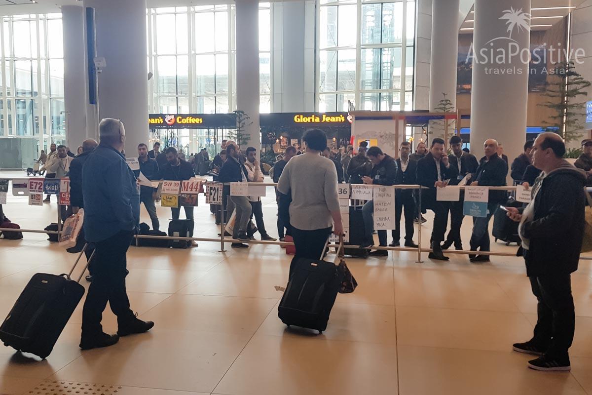 Водители трансферов ждут своих пассажиров в Новом Аэропорту Стамбула | Как заказать трансфер | AsiaPositive.com