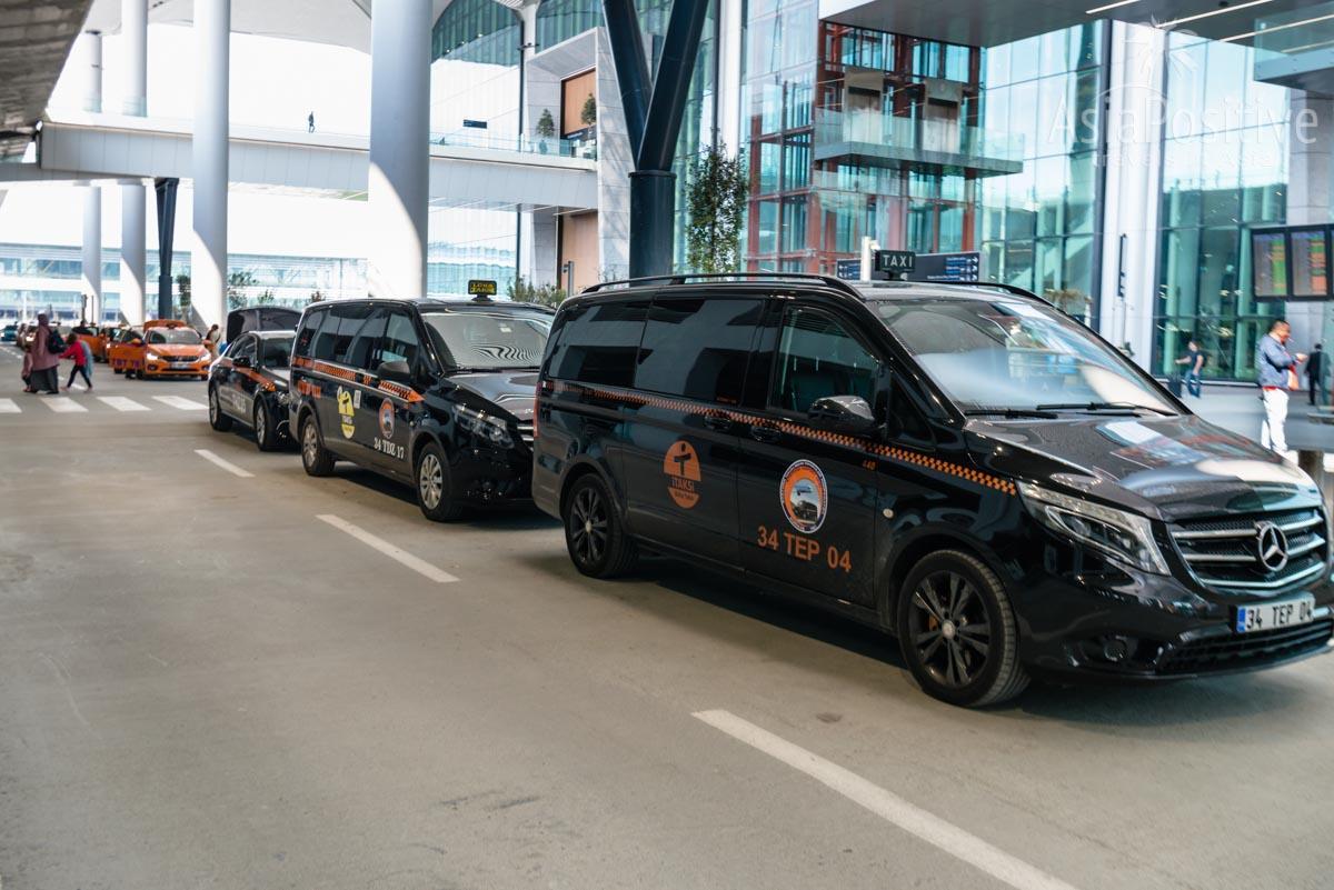 Такси в Стамбуле | Как добраться из Нового Аэропорта Стамбула в центр города и отель | Путешествие и отдых в Турции | AsiaPositive.com