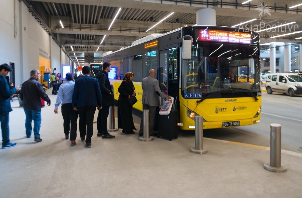 Автобусы из Нового Аэропорта Стамбула | Как добраться из Нового Аэропорта Стамбула в центр города и отель | Путешествия и отдых в Турции | AsiaPositive.com