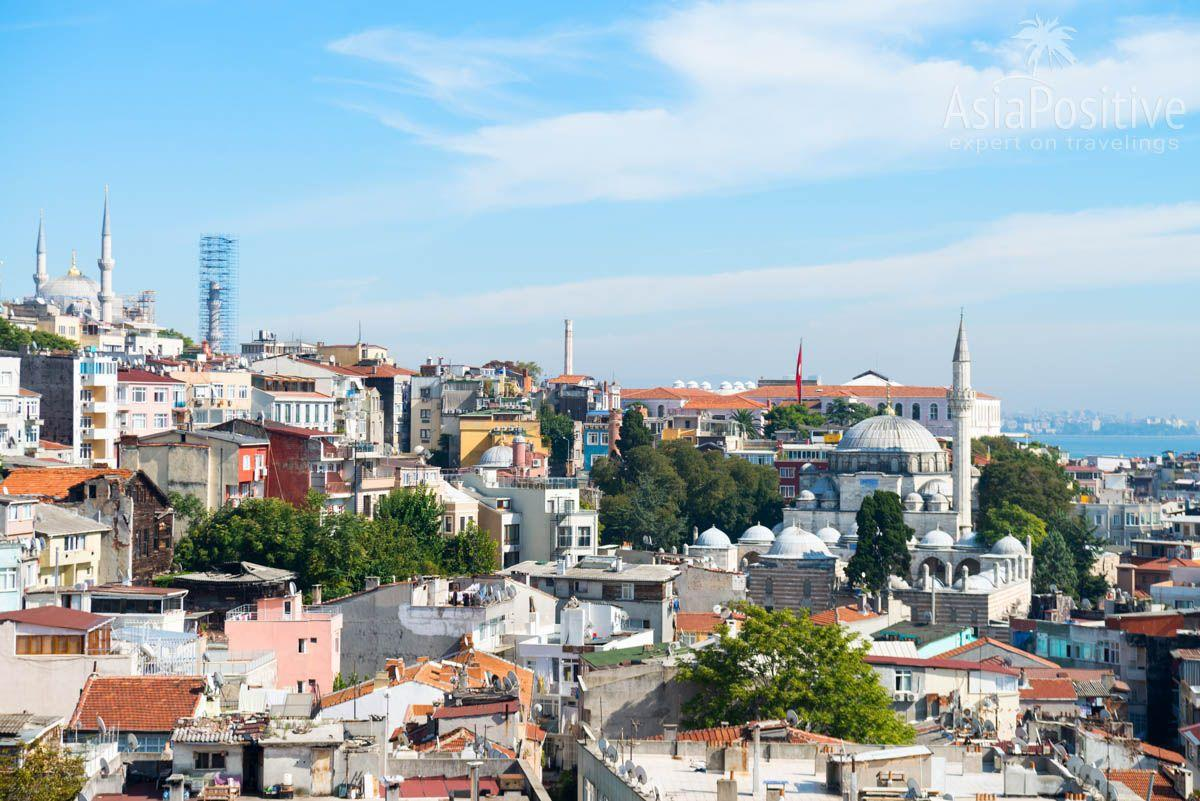 Вид из окна моего бесплатного номера в отеле (слева видны минареты Голубой Мечети) | Как бесплатно остановиться в отеле в Стамбуле | Турция | Путешествия с AsiaPositive.com