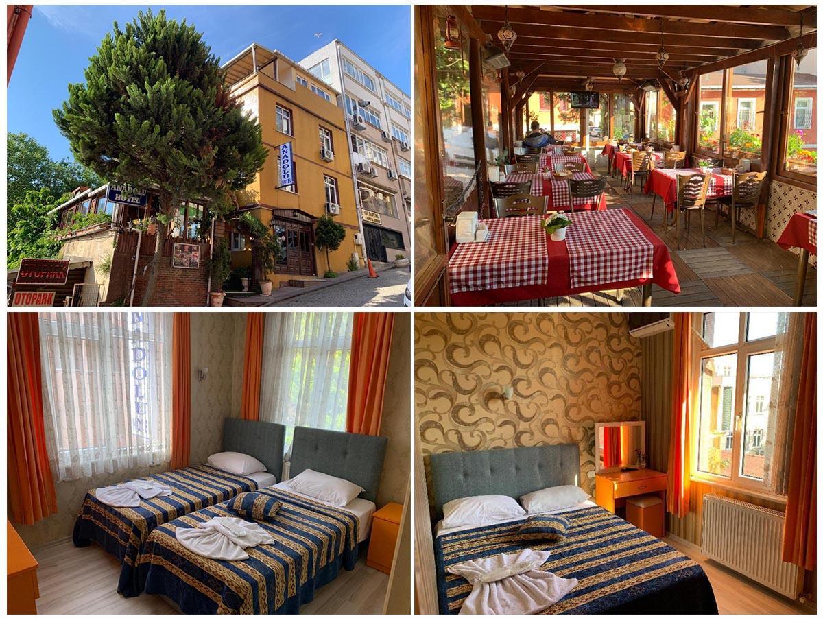 Anadolu Hotel - бюджетный отель без излишеств | Недорогие отели в районе Султанахмет | Стамбул, Турция