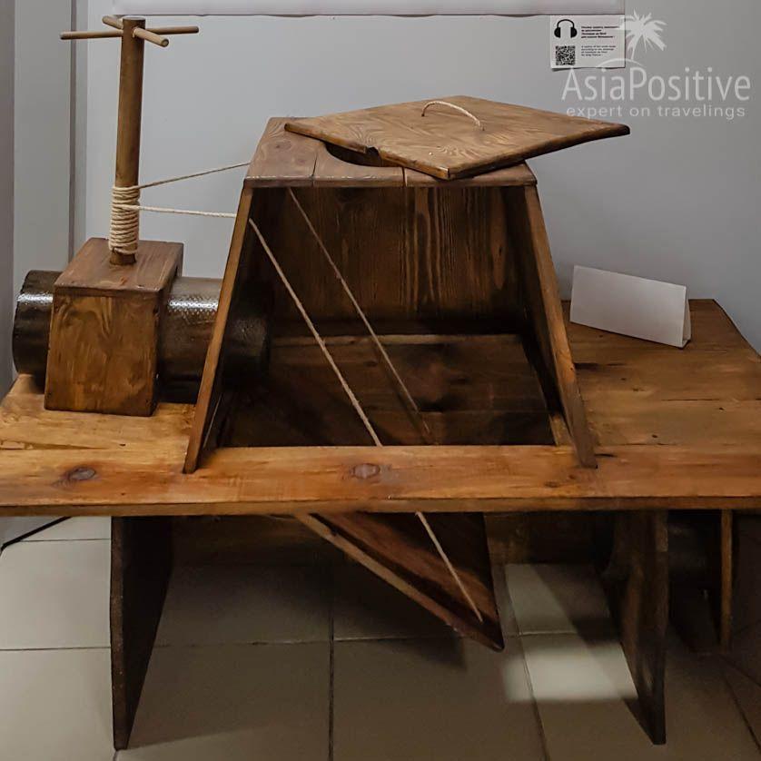 Прототип чудо-устройства, унитаза со сливом, Леонардо да Винчи | Музей истории туалета (Киев)