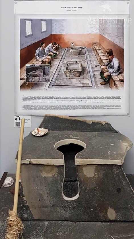 Посидим, поговорим - общественые туалеты в Риме