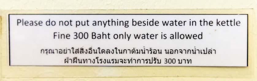 Табличка запрещающая кипятить в чайнике что-либо кроме воды | К каким нюансам нужно быть готовым, бронируя номер в дешёвом транзитном отеле возле главного аэропорта Бангкока Суварнабхуми. Отзыв об отеле Thong Ta Resort And Spa. | Блог Ирины Расько | Путешествия по Азии с AsiaPositive.com