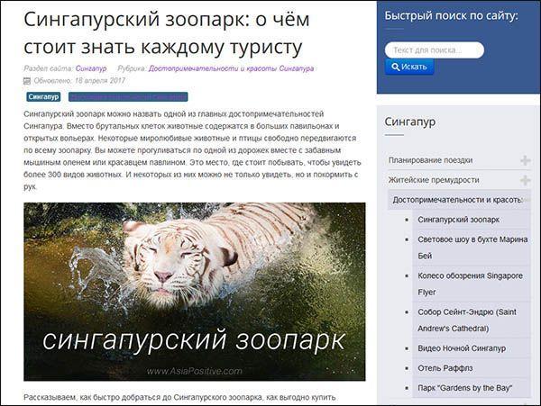 Пример ситуации, когда Фейсбук не подтягивает картинку из статьи с фотографией | Исправление глюков и багов Facebook