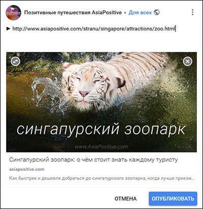 Отсутствие картинки в Фейсбуке не всегда связано с проблемами сайта. Если другие соц сети фото видят, ищите проблемы в Фейсбуке| Исправление глюков и багов Facebook
