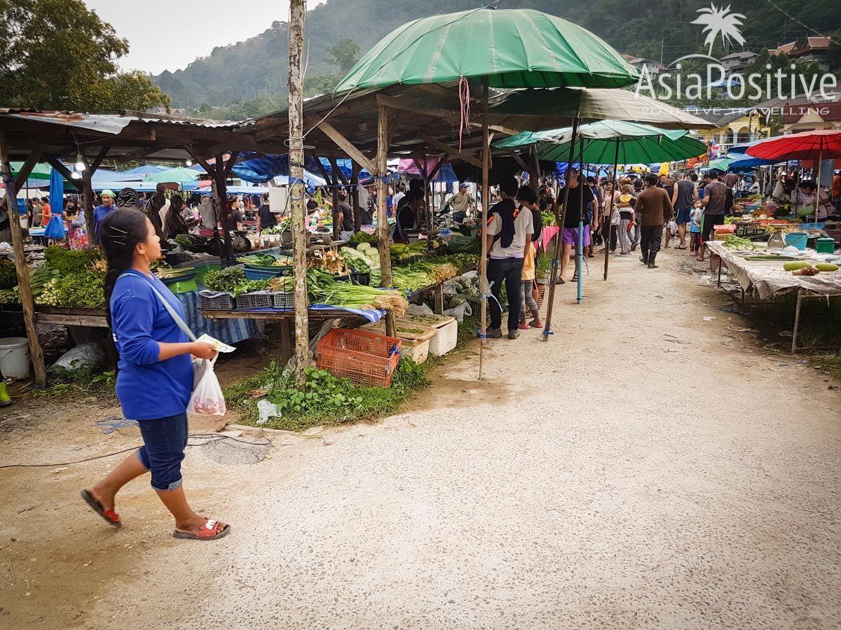 Тайские будни: как выглядит обычный сельский рынок на Пхукете. | Блог Ирины Расько | Позитивные путешествия AsiaPositive.com