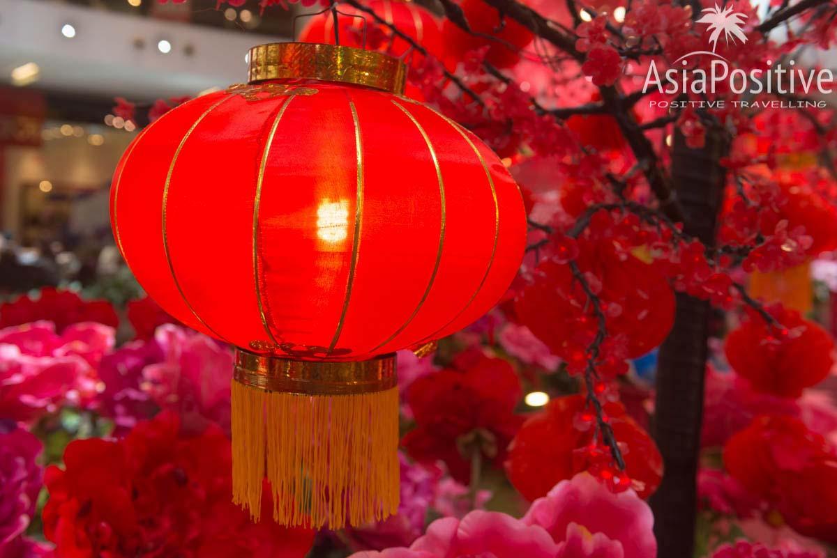 Традиционные китайские красные фонарики   Китайский Новый Год - как привлечь удачу и богатство   Позитивные путешествия AsiaPositive.com