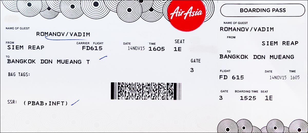 Как выглядит посадочный талон на самолёт на ребёнка | Самая важная информация, указанная в посадочном талоне, в которой должен разбираться каждый пассажир | Эксперт по путешествиям AsiaPositive.com