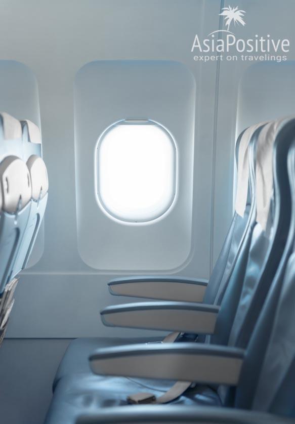 Расстояния между сидениями зависят от стандартов авиакомпании | Советы опытных путешественников, как стоит подготовиться к длительным перелётам на самолётах и как вести себя на борту, чтобы путешествие было максимально комфортным. | Длительные перелёты. Советы опытных путешественников. | Эксперт по путешествиям AsiaPositive.com
