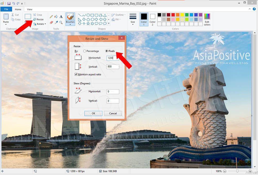 Как уменьшить размер фото инструментами Windows - в программе Paint. | Фото и видео в Путешествии | Справочник туриста | Эксперт по путешествиям AsiaPositive.com