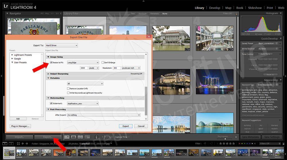 Как уменьшить размер фото в программе Adobe Lightroom | Фото и видео в Путешествии | Справочник туриста | Эксперт по путешествиям AsiaPositive.com