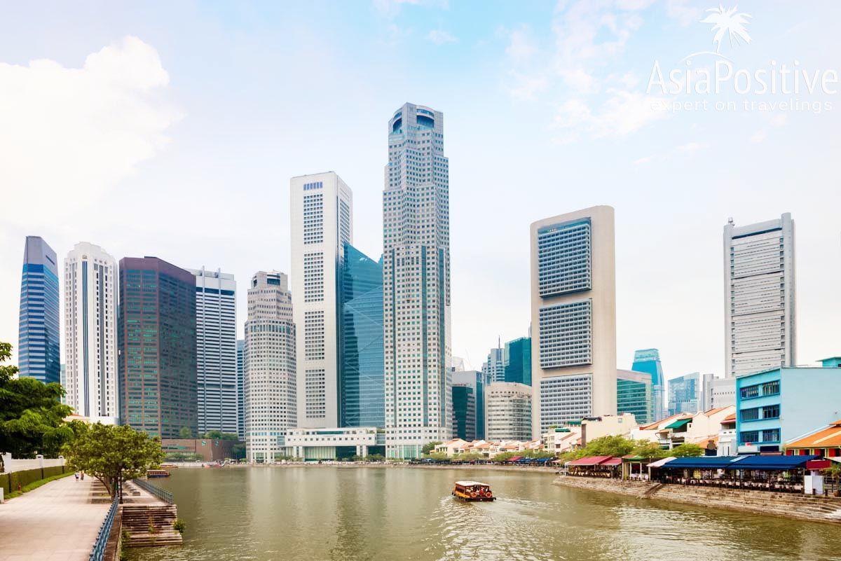 Набережная реки Сингапур | Лучшая книга об истории успеха Сингапура | Путешествия по Азии с AsiaPositive.com