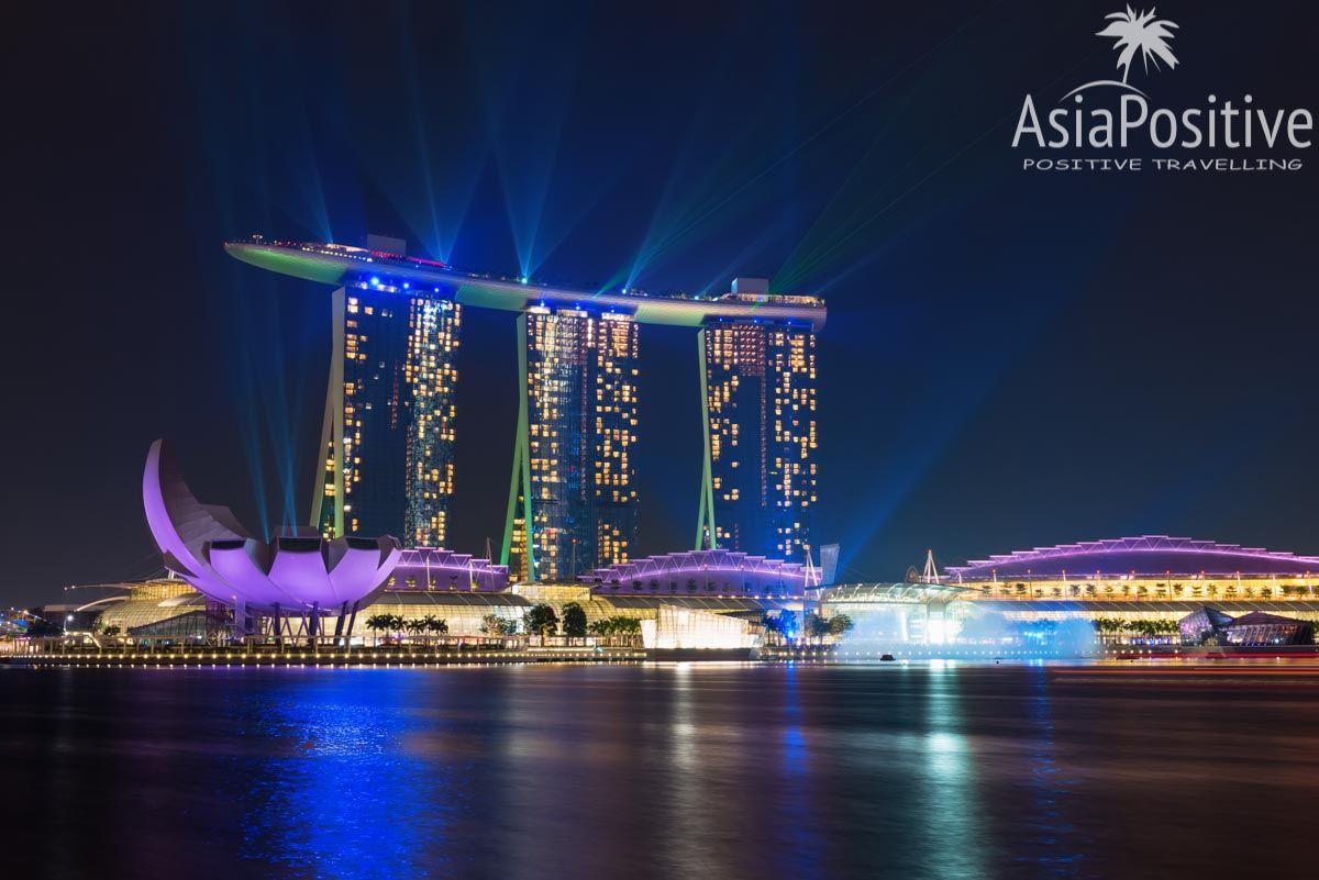 Знаменитый отель Marina Bay Sands | Сингапур на карте мира | Путешествия с AsiaPositive.com