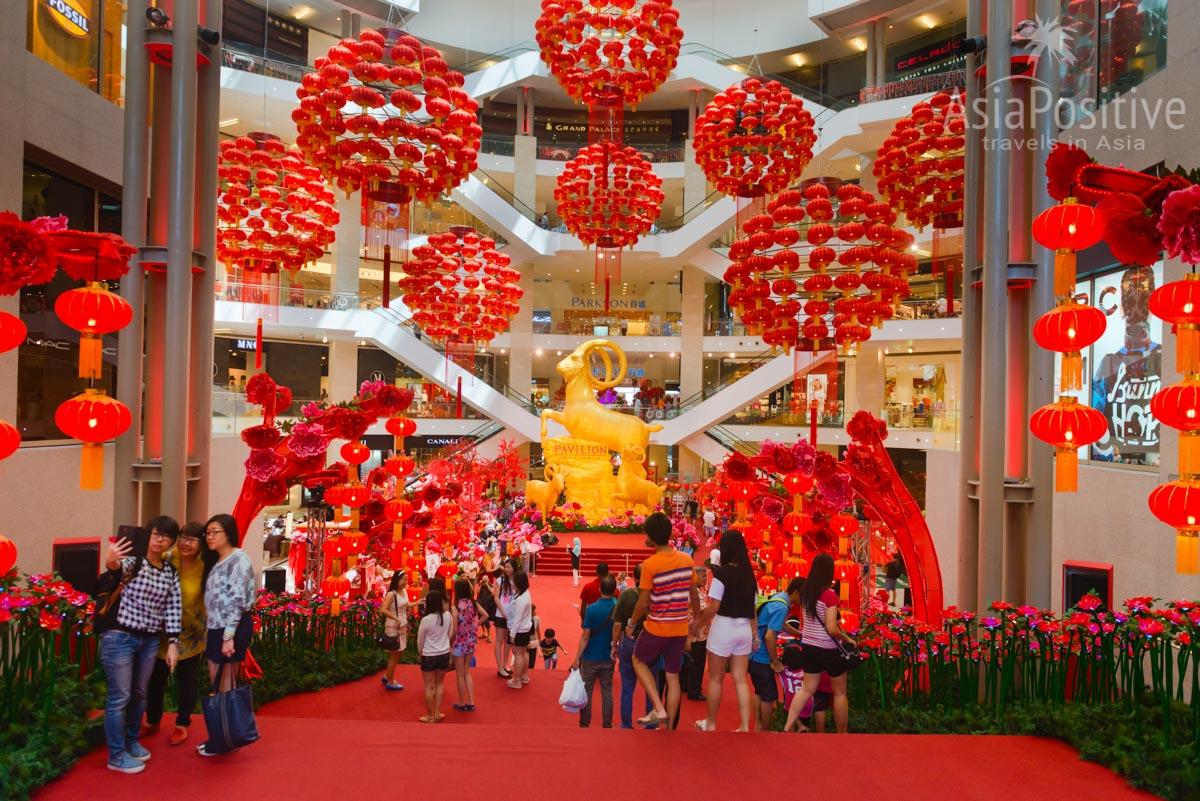 Украшенный к Китайскому Новому Году торговый центр в Куала-Лумпуре | Путешествия AsiaPositive.com