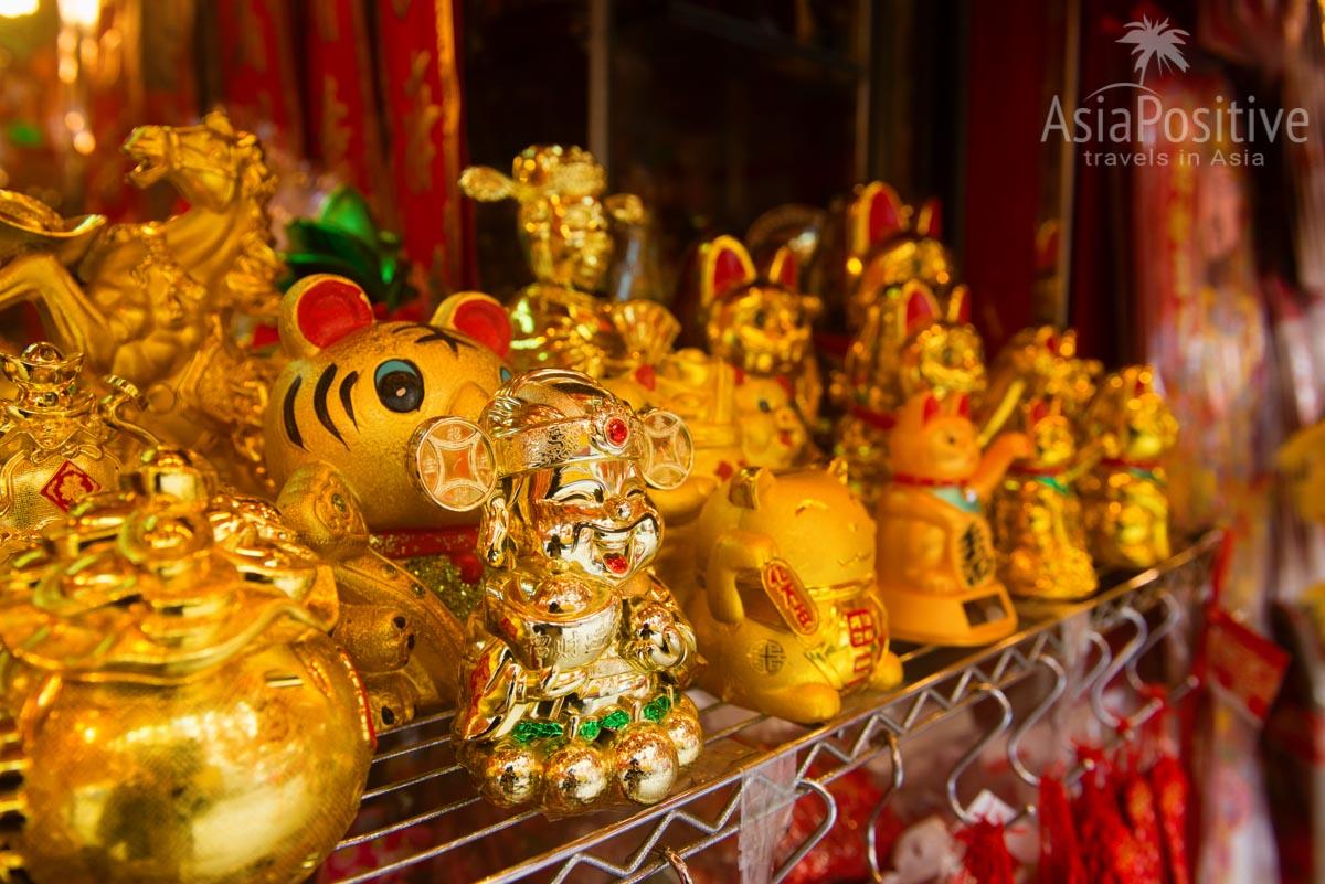 Фигурки, приносящие удачу в денежных делах  | Китайский Новый Год: как встречать и привлечь удачу на целый год | Путешествия AsiaPositive.com