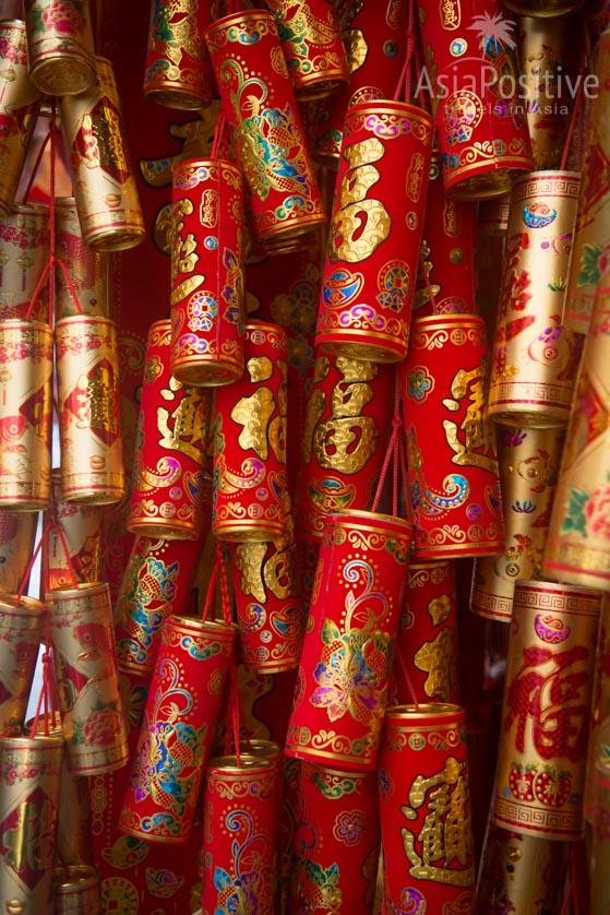 Питарды к Китайскому Новому Году | Китайский Новый Год: как встречать и привлечь удачу на целый год | Путешествия AsiaPositive.com
