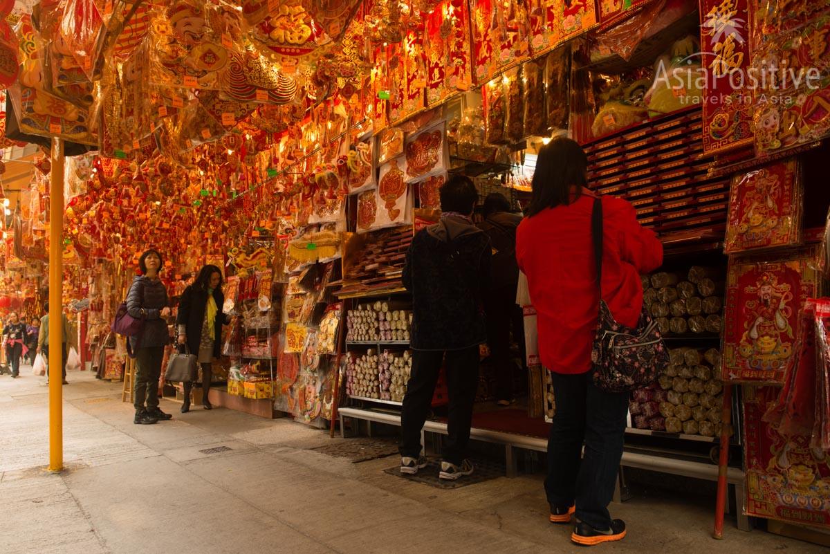 Магазин новогодней атрибутики в Гонконге - всё в жёлтых и красных тонах  | Китайский Новый Год: как встречать и привлечь удачу на целый год | Путешествия AsiaPositive.com